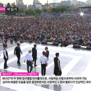 Kpop Comeback Stage BEAST (비스트) - Shadow (그림자) MBC Music Core 2013/07/27