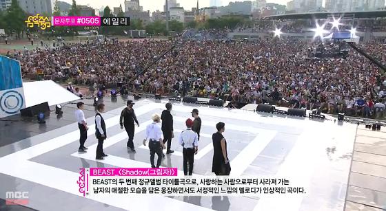 Kpop Comeback Stage BEAST (비스트) – Shadow (그림자) MBC Music Core 2013/07/27
