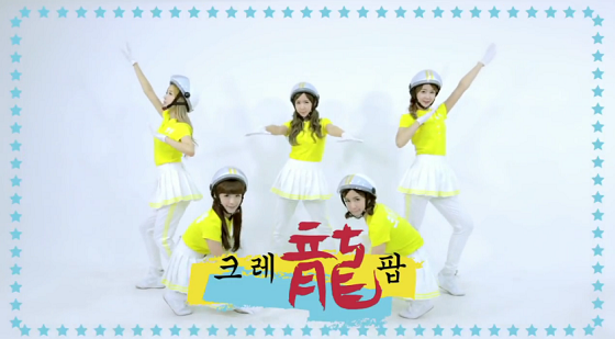 Kpop Dance Tutorial, Let's Dance: Crayon Pop – Bar Bar Bar, 크레용팝 – 빠빠빠